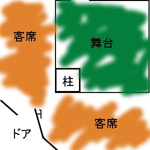 Cocolog_oekaki_2010_05_26_21_34